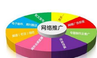 免费教seo新手学习如何推广网站的方法